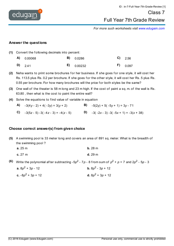 Grade 7 math worksheets cbse
